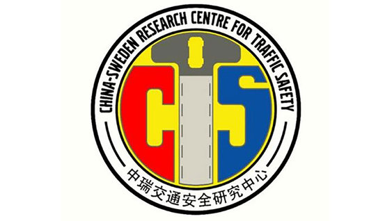 China-Sweden-Research Centre logo