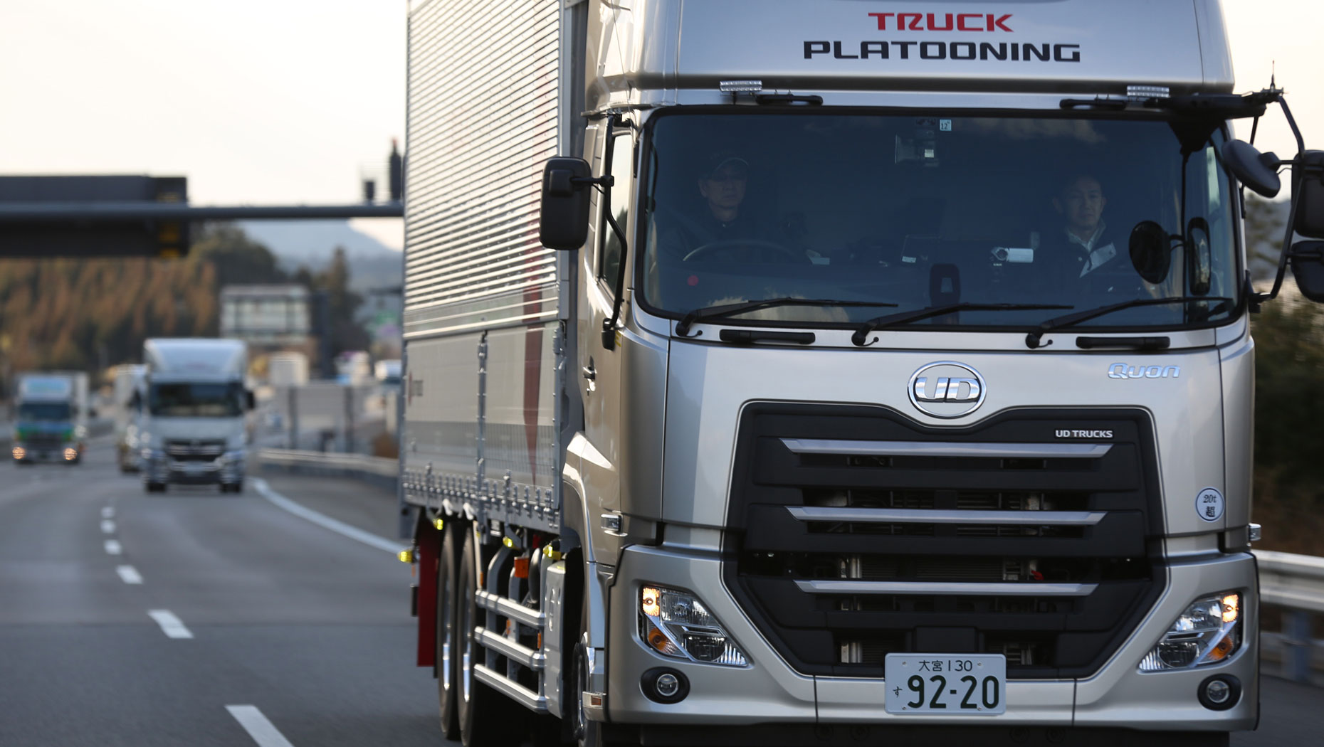 UD Trucks in Japans first truck-platooning operation | Volvo Group
