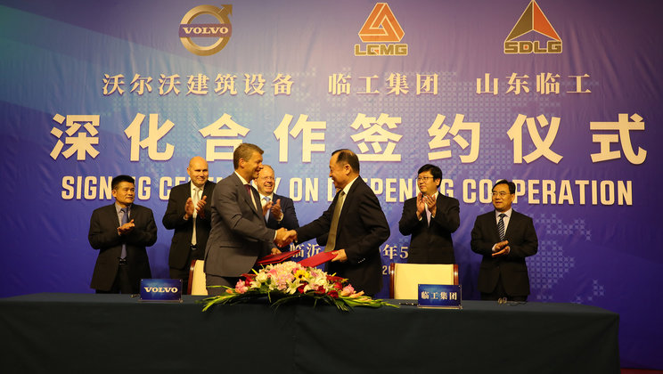 Volvo Construction Equipment and SDLG take next step in China