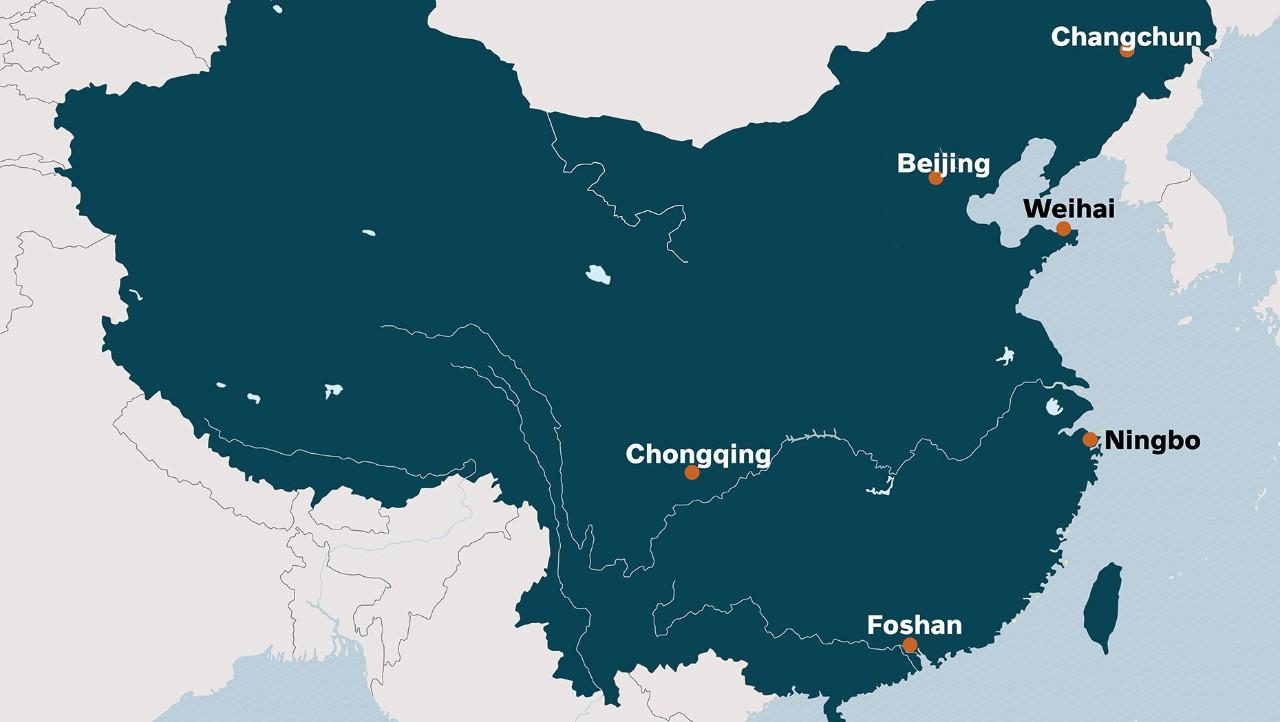 CIDAS (China In-depth Accident Study), logotyp